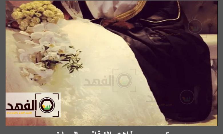 تصوير حفلات الزفاف بالرياض