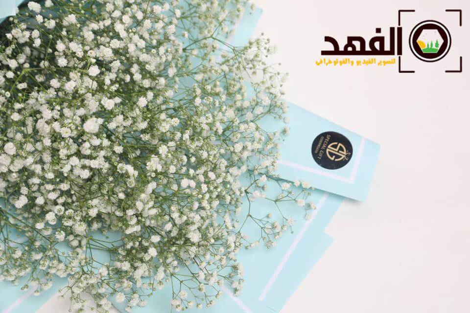 هدايا من الزهور